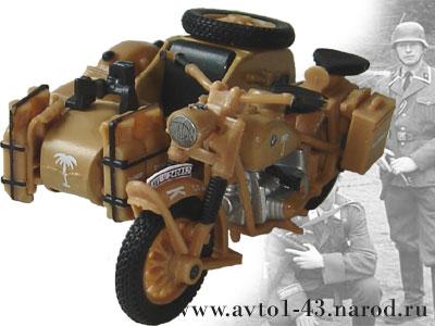 Мотоцикл bmw r 75