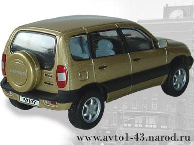 Chevrolet niva вид сзади